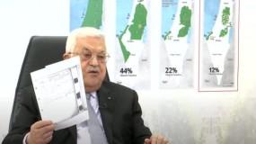 الرئيس عباس: رفض إسرائيل لحل الدولتين يفرض علينا الذهاب إلى خيارات أخرى