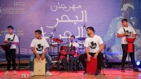 معهد إدوارد سعيد الوطني للموسيقى يعقد مهرجان البحر والحرية 2021