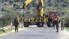 جنين: الاحتلال يغلق المدخل الرئيسي لبلدة يعبد