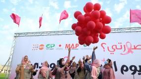 بمشاركة عشرات النساء ... يوم رياضي وردي  لتشجيع النساء على إجراء الفحص المبكر لسرطان الثدي