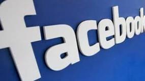 بعد تعطل تطبيقاتها.. (فيسبوك): تراجع قيمة أسهمنا بنسبة 5%