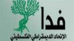 فدا يحذر اصحاب المولدات الخاصة من إستغلال أزمة الكهرباء في غزة