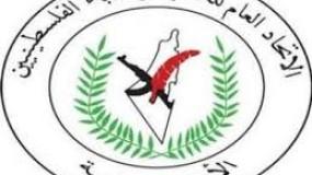 الاتحاد العام للكتّاب والأدباء ينعى الكاتب والإعلامي نافذ أبو حسنة