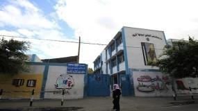 """تعميم من مدارس """"الأونروا"""" لأولياء الأمور في غزة حول تسجيل الطلبة الجدد"""