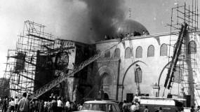 """في ذكرى حرق """"الأقصى""""..فصائل: القدس خط أحمر لا ينبغي المساس بها"""