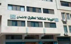 الهيئة المستقلة تطالب النيابة العامة بالتحقيق في وفاة المواطن عماد الطويل بمخيم النصيرات