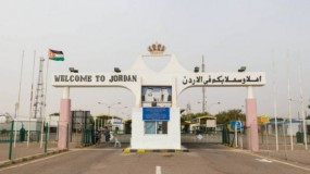 الأردن يعيد فتح بعض المعابر منها الكرامة مع الضفة