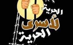 """سلطات الاحتلال تقرر الإفراج عن """"عبد الله أبو جابر"""" أقدم أسير أردني"""