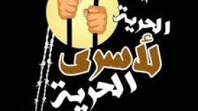 أبو بكر: الأمم المتحدة طالبت دولة الاحتلال بتقديم لقاحات (كورونا) للأسرى