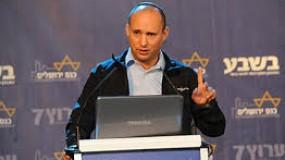 """الرئاسة الفلسطينية: تصريحات بينيت حول """"الأقصى"""" تدفع نحو صراع ديني خطير"""