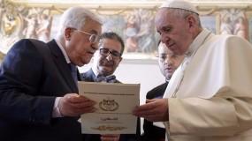 """الرئيس عباس لـ """"بابا الفاتيكان"""": متمسكون بالسلام العادل والقائم على أساس الشرعية الدولية"""