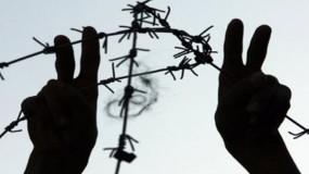 هيئة الأسرى: الاحتلال يتحمل المسؤولية عن حياة الأسرى حال وصول (كورونا) للسجون