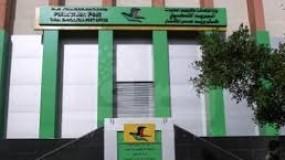 المالية بغزة تصرف 4000 شيكل لـ72 موظفًا متضررًا من العدوان الأخير