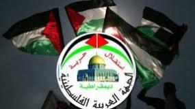 العربية الفلسطينية: الجبهة تتقدم بتقدم أبنائها