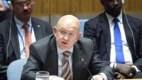 روسيا تدعو إلى إرسال بعثة من مجلس الأمن إلى منطقة الصراع الفلسطيني الإسرائيلي