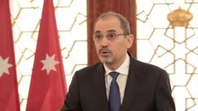 الصفدي: لا بديل عن حل الدولتين الذي يجسد الدولة الفلسطينية وعاصمتها القدس