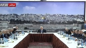 القيادة الفلسطينية تعلن رفضها واستنكارها الشديدين للإعلان الثلاثي الأمريكي البحريني الإسرائيلي و إستدعاء سفير فلسطين لدى البحرين والفصائل تندد