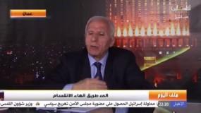 الأحمد: حماس في لقاء القاهرة تراجعت عما تم التوافق عليه باسطنبول