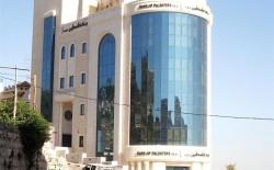 مؤسسة فرنسية تستثمر 12 مليون دولار في أسهم بنك فلسطين