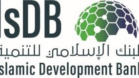 الصالح يوقع اتفاقية مع البنك الاسلامي للتنمية لتمويل مشاريع بقيمة 1.6 مليون دولار