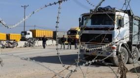 مواقع عبرية: 500 شاحنة بضائع تدخل غزة يوميا بسبب استمرار الهدوء....الاقتصاد بغزة: البضائع تدخل القطاع ولا مخاوف من أي نقص بالمواد الغذائية