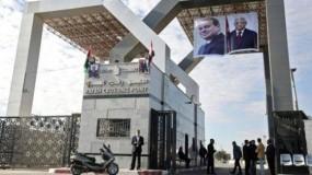 مصر تغلق معبر رفح غداً الاثنين بكلا الاتجاهين حتى إشعار آخر