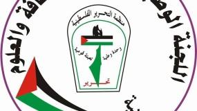 إعلان عن منح ماجستير- معهد البحوث والدراسات العربية في القاهرة إعلان مهم للطلبة الفلسطينيين