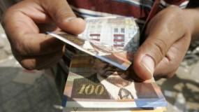 غزة: بدء صرف مساعدات مالية لـ 1060 عامل متضرر من العدوان الأخير
