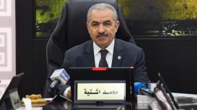 اشتية يشكل لجنة لدراسة الرد على ضغوطات الاحتلال على البنوك بشأن حسابات الأسرى